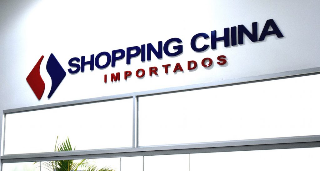 Fachada Shopping China